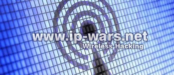 WiFi Hacker Program